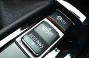 Sensasi Berkendara dengan Driving Experience Control BMW X1