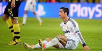 Ronaldo Bantah Berselingkuh dengan Miss BumBum