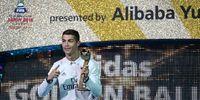 Ronaldo Akhiri 2016 dengan Sempurna