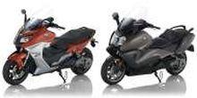 BMW Motorrad Akui Indonesia Pasarnya Skutik