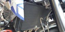 Perawatan Mudah Radiator Motor Sport