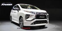 """Mitsubishi Mau Jadi """"Pemain Utama"""" di Indonesia"""
