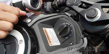 Pemilik GSX-R 150 Harus Bisa Jaga Rahasia