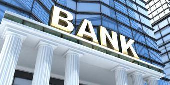 Dua Rekor Paradoks Perbankan Nasional