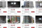 Bangunan Mangkrak Dijual Lewat Situs Lelang 'Online' Terbesar China