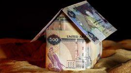 Saling Salip Bank Papan Atas