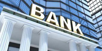 Perbankan Makin Terkonsolidasi