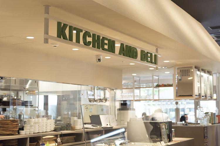 Di dalam pusat perbelanjaan ini terdapat berbagi pernak-pernik, sayuran segar, museum makanan, event space dan bagian kuliner Kitchen & Deli.