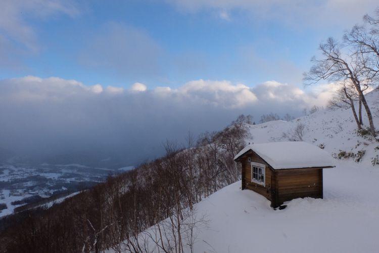 Mengejar Salju ke Jepang, Wow Senangnya... video viral info traveling info teknologi info seks info properti info kuliner info kesehatan foto viral berita ekonomi