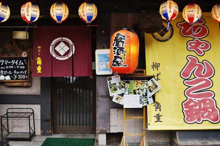 Restoran Yanagi-bashi Kadoju, dekat Stasiun Nagoya, Jepang, menyediakan berbagai menu mulai dari Chanko Nabe (hotpot) masakan yang dicintai pesumo sampai dengan sashimi.