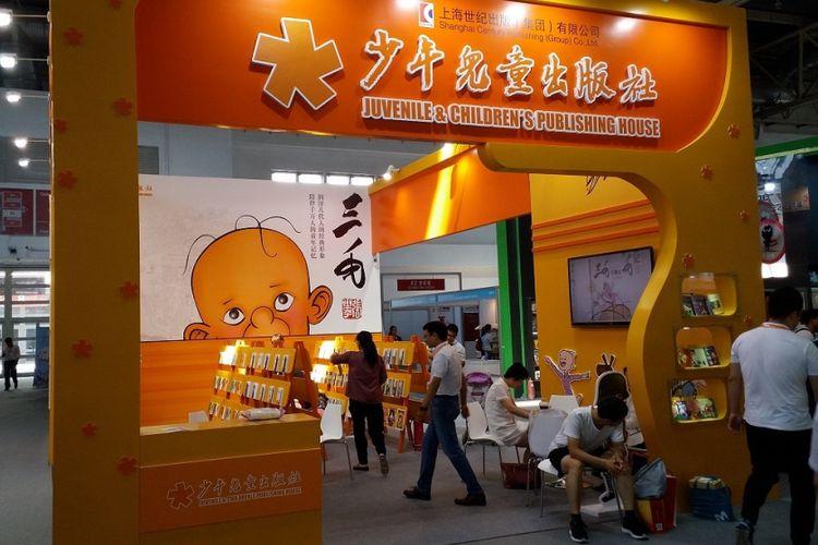 Juvenile and Children's Publishing House, penerbit buku anak di China, tampil dengan stan bergambar seorang anak dalam acara Beijing International Book Fair 2017 yang diadakan pada 23-27 Agustus 2017 di Beijing, China.