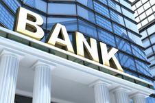 BI Minta Bank Turunkan Suku Bunga Kredit