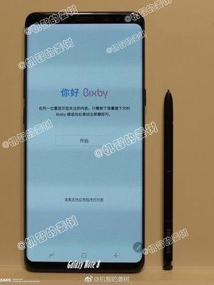 Bocoran wujud Galaxy Note 8