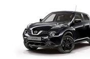 Kata Nissan Indonesia Soal Stop Produksi Juke
