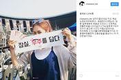 Dianggap Kurang Sopan Selagi Menonton EXO, Chae Yeon Meminta Maaf