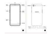 Oppo A83 Pakai Layar Kekinian dan Seaman iPhone X?