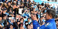 Dengan Usia 50 Tahun 7 Hari, Pesepak Bola Jepang Patahkan Rekor Dunia