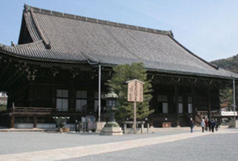 Ini Kuil Terbaik untuk Panorama Musim Gugur di Kyoto