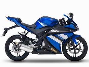 DICKS SPEED  Model Baru Yamaha Siap Masuk Indonesia