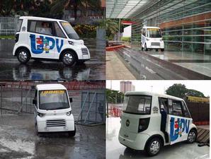 Mobil Mungil Karya Anak Bangsa (UPV)