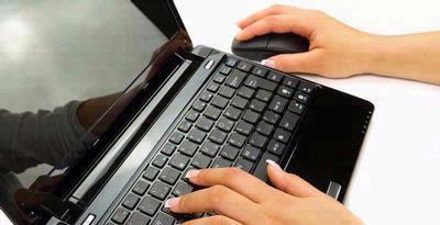 Laptop | Aktivitas Internet