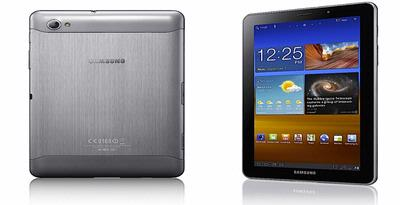 Review Samsung Galaxy Tab 7.7.jpg | Review Samsung Galaxy Tab 7.7.flv