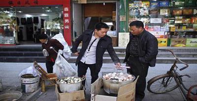 artikel-populer.blogspot.com - Di China, Urin Buat Rebus Telur