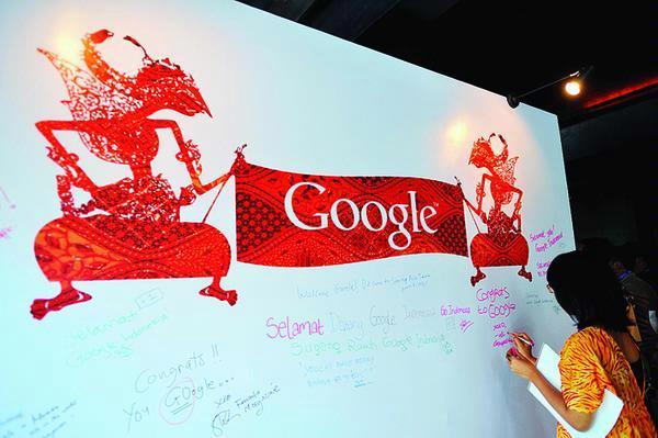informasi lowongan kerja terbaru di Google indonesia 2015