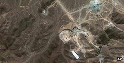 Perang Dunia Ke Tiga Iran Vs Israel 2012