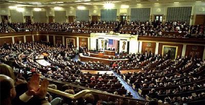 Kongres AS Akhirnya Cegah 'Jurang Fiskal'