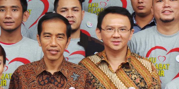 Jokowi Angkat 256 Pejabat Baru