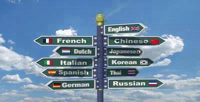 Belajar bahasa asing kini menjadi tren tersendiri di Indonesia. Tak