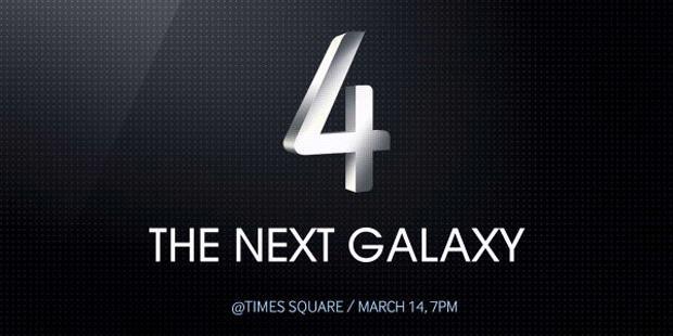 """Galaxy S IV Punya Fitur """"Geser Layar dengan Mata"""" ?"""
