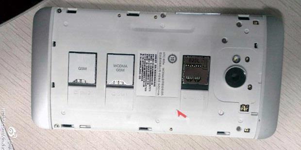 HTC One khusus China