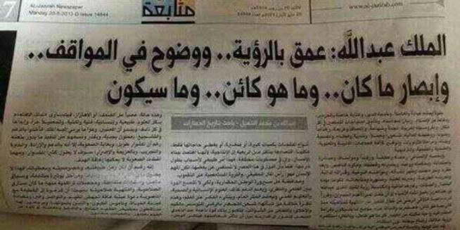 Puji Raja Abdullah Berlebihan, Koran Terbitan Saudi Dikecam