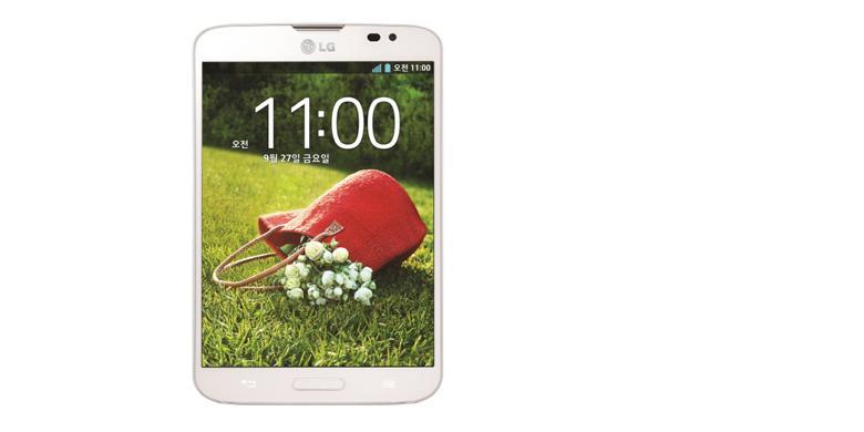 LG Vu 3 Miliki Spesifikasi Gahar
