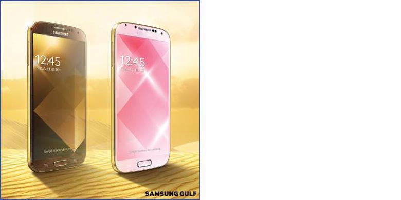 Tekno - Samsung Bikin Galaxy S4 Warna Emas