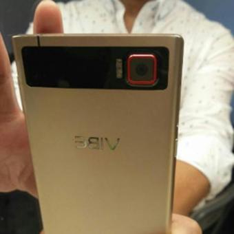 Ponsel Logam Lenovo Segera Meluncur?