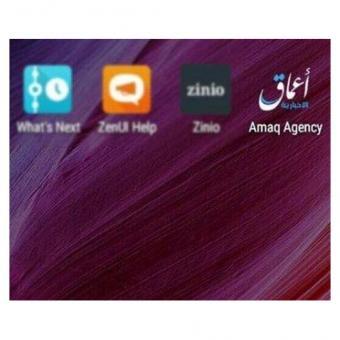 Aplikasi Amaq Agency yg dipakai ISIS buat penyebaran propaganda