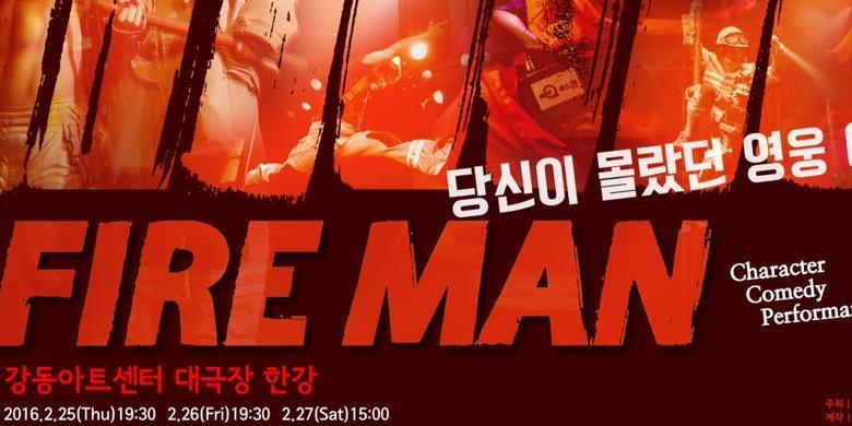 "Liburan Ke Korea, Jangan Lupa Nonton ""Fire Man"""