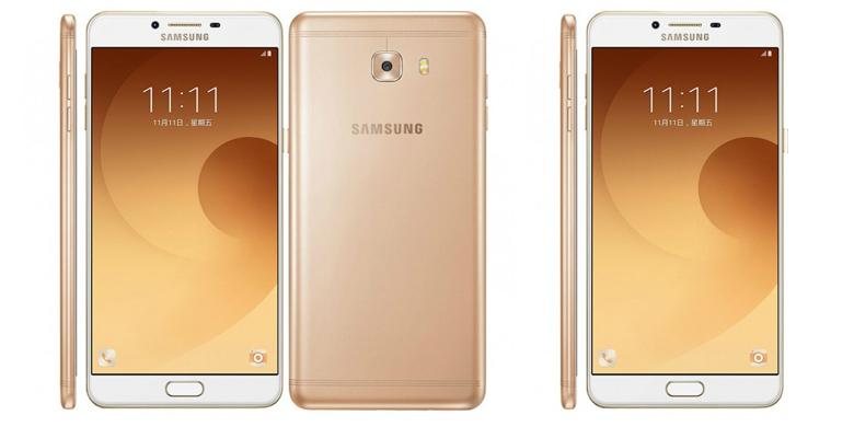 Samsung Rilis Galaxy C9 Pro Dengan RAM 6 GB