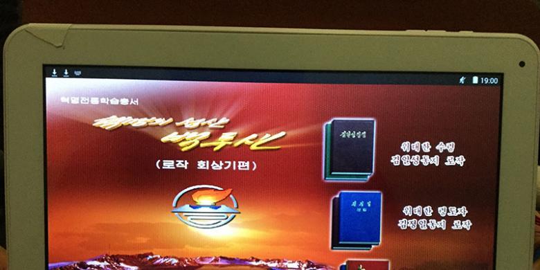 Beginilah Tablet Korea Utara Yang Serba Terkunci