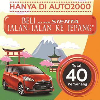 Penjualan Januari Naik, Auto2000 Optimistis Tatap 2017