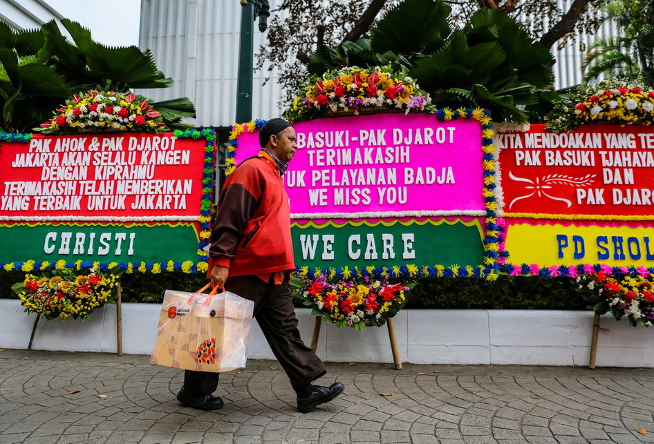 Karangan Bunga Ahok Djarot di Balai Kota DKI Jakarta