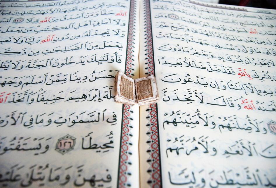 Al Quran Mini di Bogor