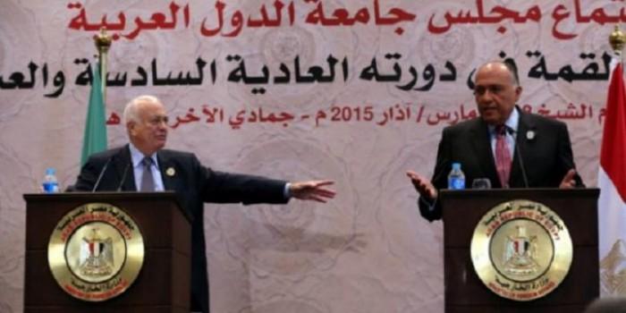 Liga Arab Bentuk Kekuatan Militer Gabungan