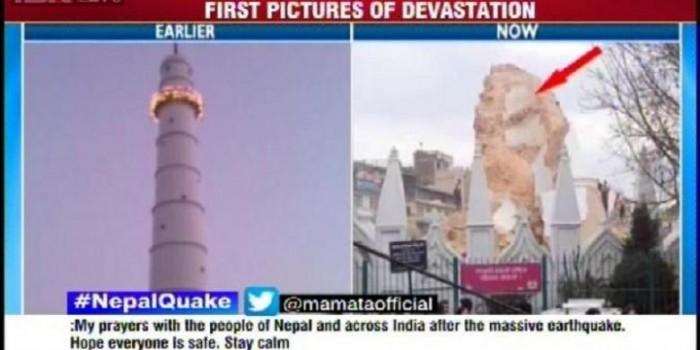 Gempa Nepal, Menara Bersejarah Dharahara Roboh