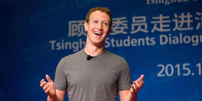 """Zuckerberg Komentari Terkuaknya """"Misteri 100 Tahun"""" Einstein"""
