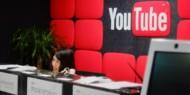 Belajar Nyanyi Sampai Memasak, Semua Bisa dari YouTube