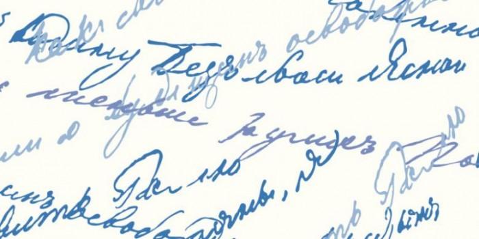 Tulisan Tangan Berantakan Cermin Karakter Diri yang Buruk?